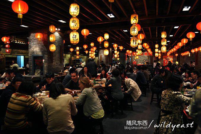 Restaurant In Hong Kong Street