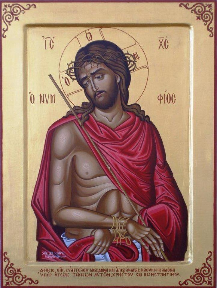 Holy Monday  Jesus Christ  Greek Orthodox