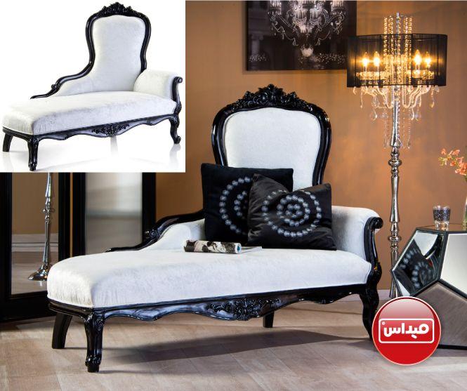 إضافة كنب كلاسيكي إلى غرفة النوم يزيد من جماليتها ويعطيكي وقت ومكان مناسب للقراءة Adding Seating To A Bedroom Gives It A Lou Home Decor Furniture Chaise Lounge