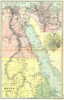 EGYPT: Nile Delta & Suez Canal; Cairo, 1905 map