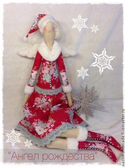 """Куклы Тильды ручной работы. Ярмарка Мастеров - ручная работа Тильда """"Ангел Рождества"""". Handmade."""