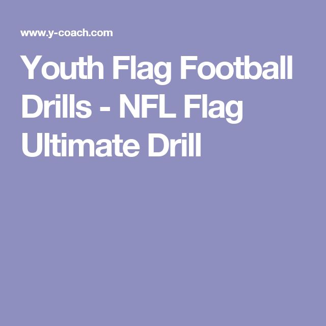 Youth Flag Football Drills - NFL Flag Ultimate Drill