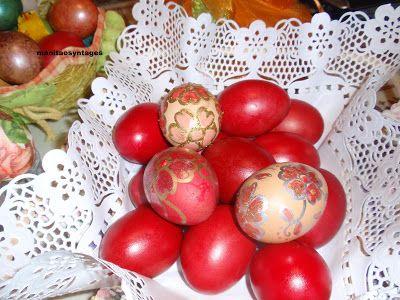 ΜΑΝΙΤΑΡΙΑ: Μεγάλη Πέμπτη …και κόκκινα αυγά!