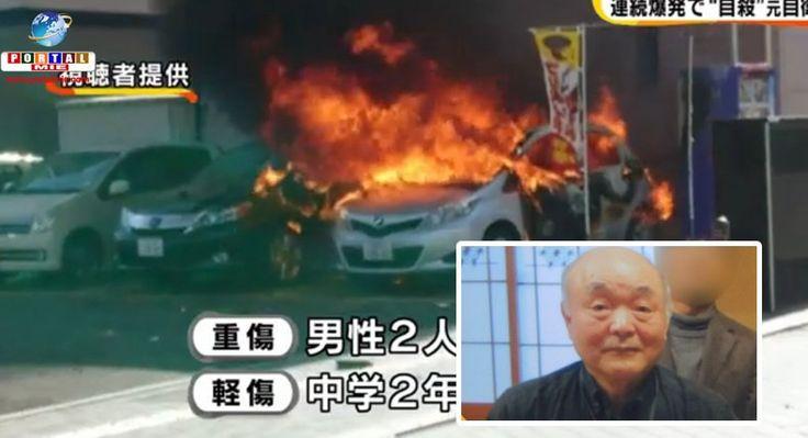 Pânico em Tochigi: 2 explosões e um incêndio aconteceram sucessivamente ao suicídio de um ex-militar no Japão.