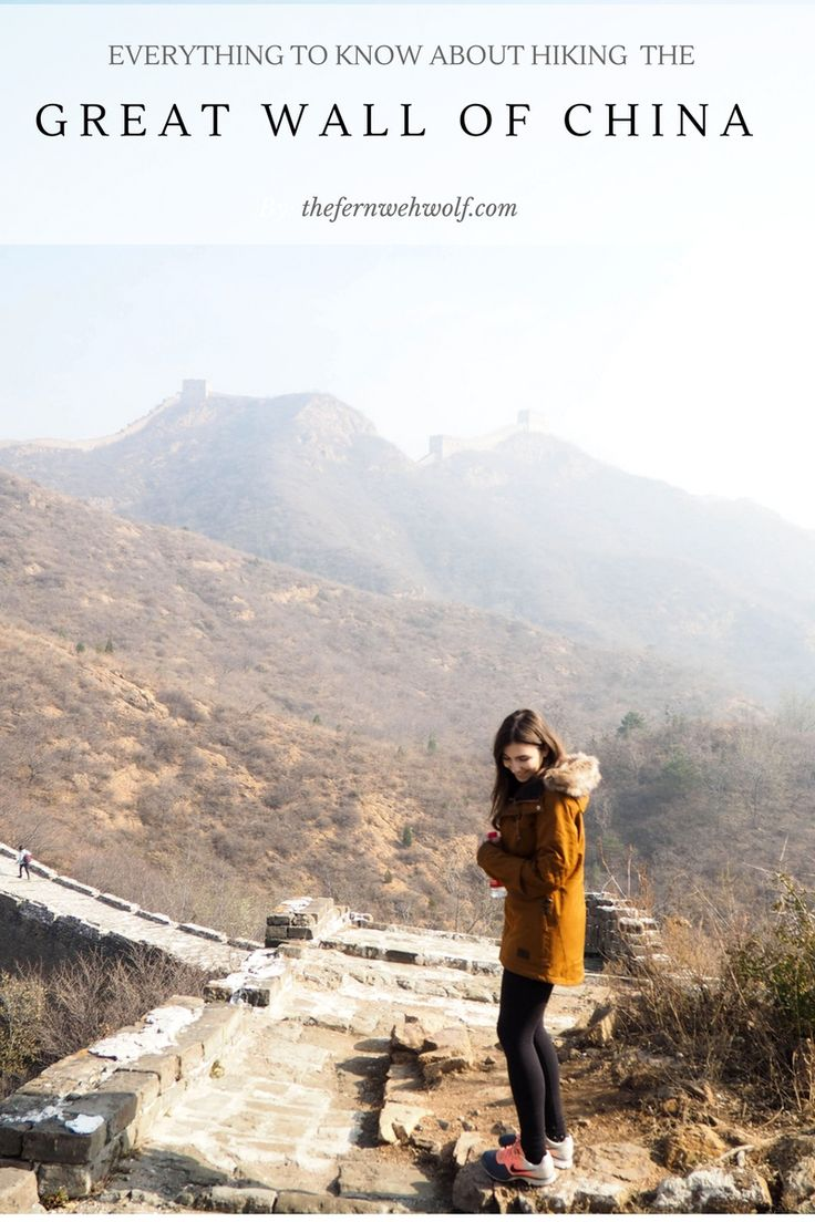 I booked THIS GREAT WALL HIKING TOUR because it sounded the best for the amount of money. Hiking the great wall of china is such an amazing experience. Every traveller needs to go here. Jinshanling is the best area of the wall because it's quiet and you get the wall to yourself