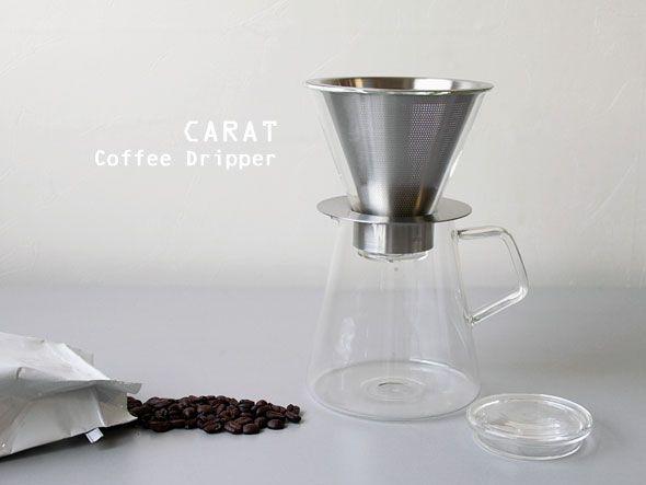 中国製じゃなかったら即買なんだけど CARAT/Coffee Dripper & Pot