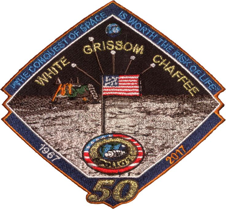 Apollo 1 Commemorative Spirit Patch