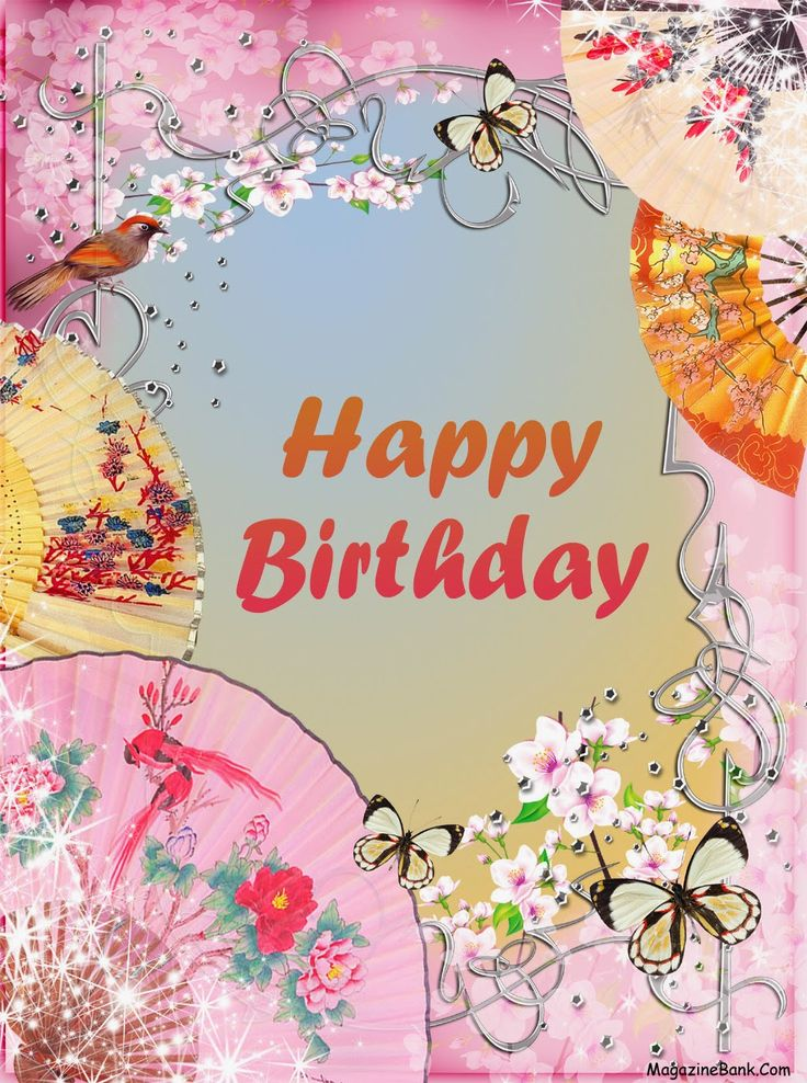 17 Best ideas about Free Happy Birthday Cards – Free Birthday Cards Via Text Message