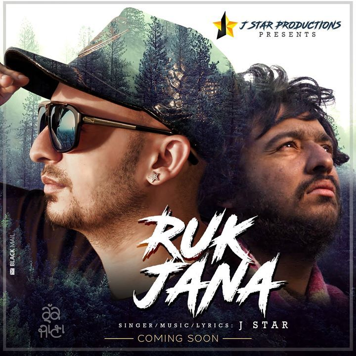 Unp On Twitter J Star Stars Mp3 Song