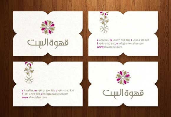 25 creative business card ideas and inspirations india everywhere 25 creative business card ideas and inspirations india everywhere inspirational pinterest business cards business and creative reheart Images