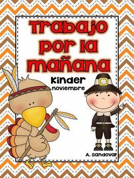 November Kindergarten Morning Work in Spanish Trabajo por