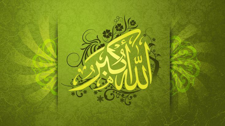 Allahu Akbar Calligraphy Wallpaper:  الله اكبر