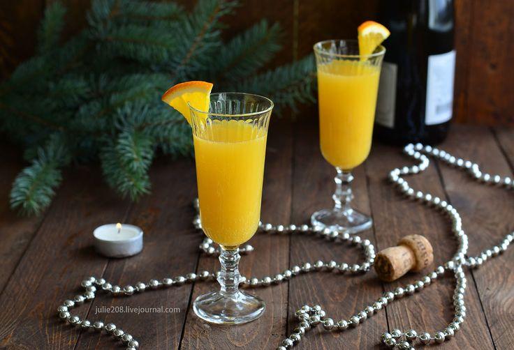 Апельсиновый крюшон с шампанским. Французская кухня.