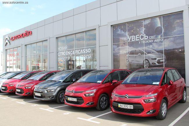 В Украине стартовали продажи новых Citroen C4 Picasso и Grand C4 Picasso.