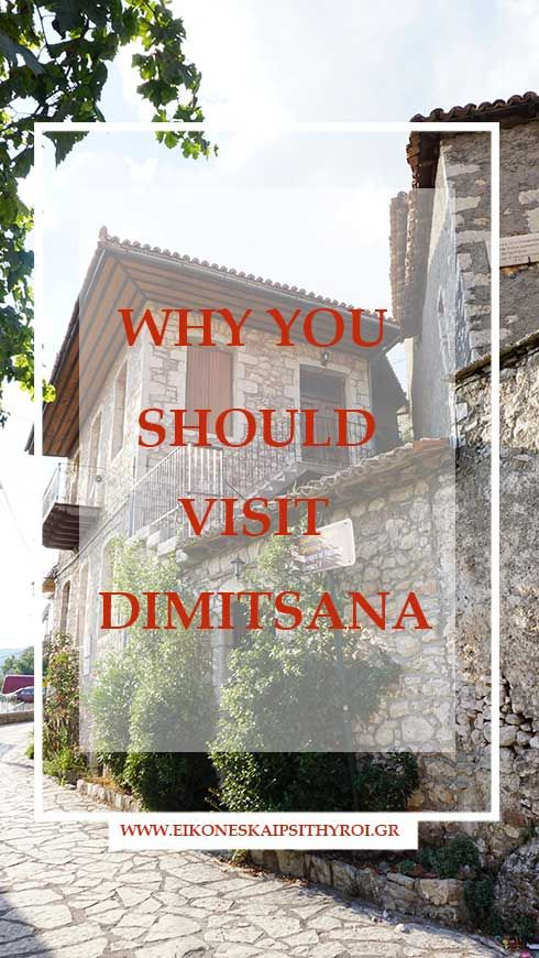 If you have not visited Dimitsana yet, you must put it in your wish list of travel.It' sure that you will adore this area.