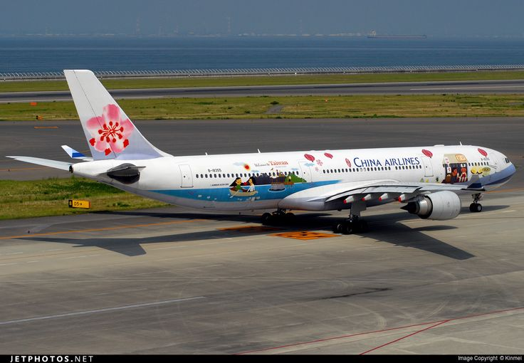 China Airlines (TW) Airbus A330-302 B-18355 aircraft, painted in ''Welcome to Taiwan'' special colours Nov. 2013 - Sep. 2016,skating at Japan Nagoya Chubu Centrair International Airport. 06/08/2016.
