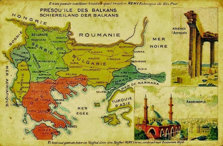 19 Μαΐου 1913. Ἡ Ἑλληνοσερβικὴ συμφωνία.