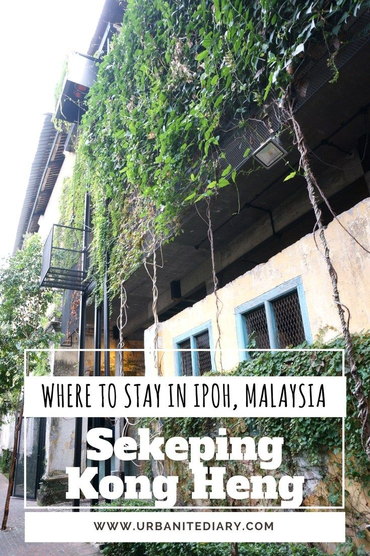 Where to stay in Ipoh, Malaysia? Try Sekeping Kong Heng