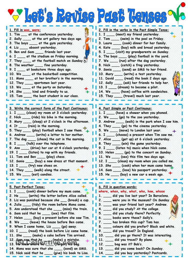 tenses repetition exercises Free interactive and printable exercises about english verbs and tenses also includes video tutorials, audio lessons and listenings.