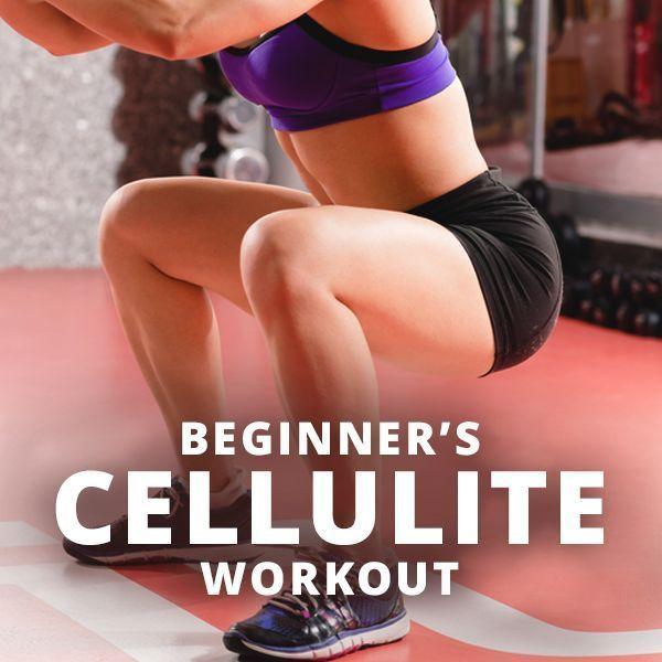 Do the Beginner's Cellulite Workout and say see ya to those pesky craters!! #cellulite #getridofcellulite #buttworkout