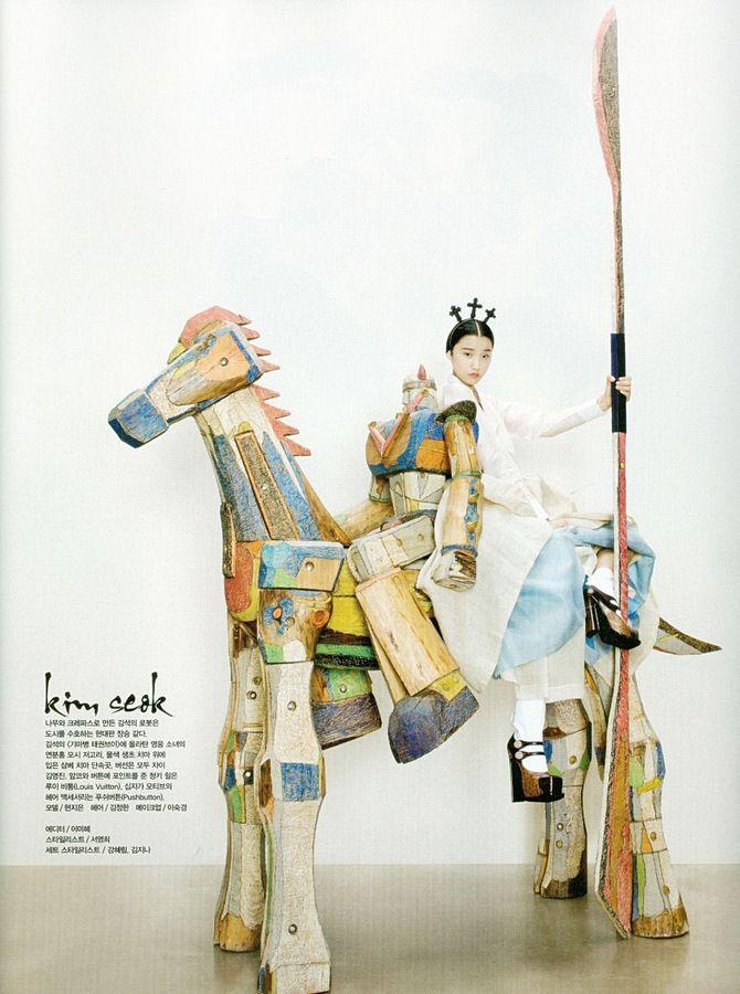 Vogue Korea by Kang Hyea Won
