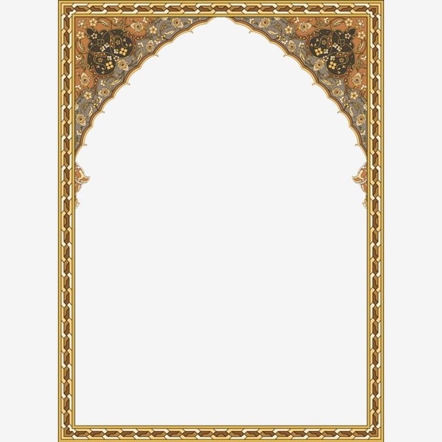 Islamic Frame Islamic Art Islamic Graphic Png Transparent Clipart Image And Psd File For Free Download Islamic Background Vector Islamic Art Illustrator Graphic Styles