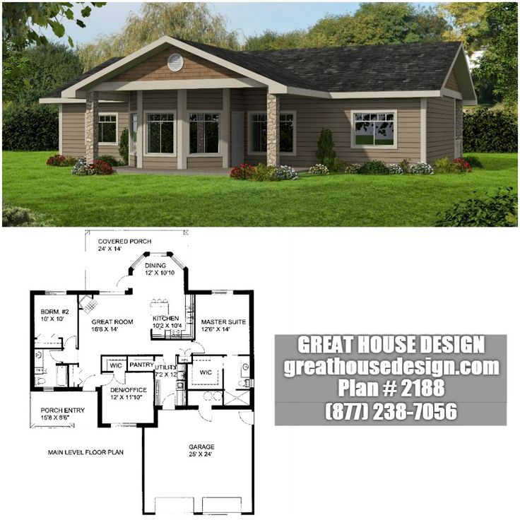 Small/ Affordable ICF Home Plan #2188 Toll Free: (877) 238