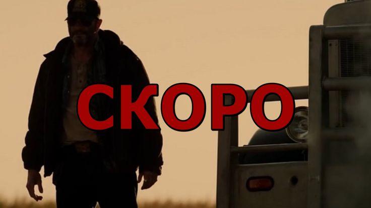 """Анонс обзора фильма """"Ничего себе поездочка"""" (trailer)))"""