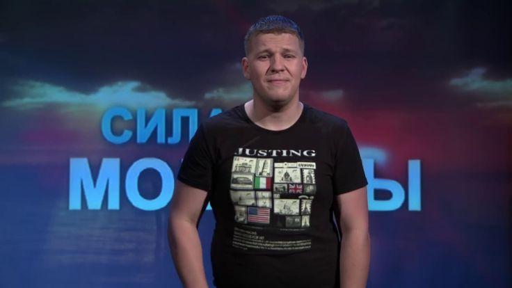 Антон Копытин Излей любви огонь Сила Молитвы