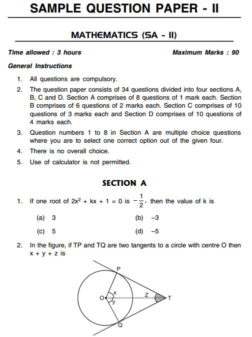 grade 10 mathematics exam papers