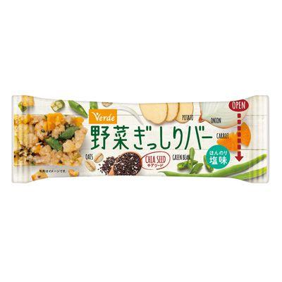 ヴェルデ 野菜ぎっしりバー <ほんのり塩味> - 食@新製品 - 『新製品』から食の今と明日を見る!