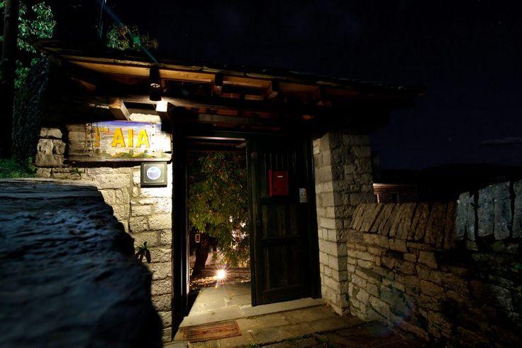 gaia traditional guesthouse dilofo zagoria