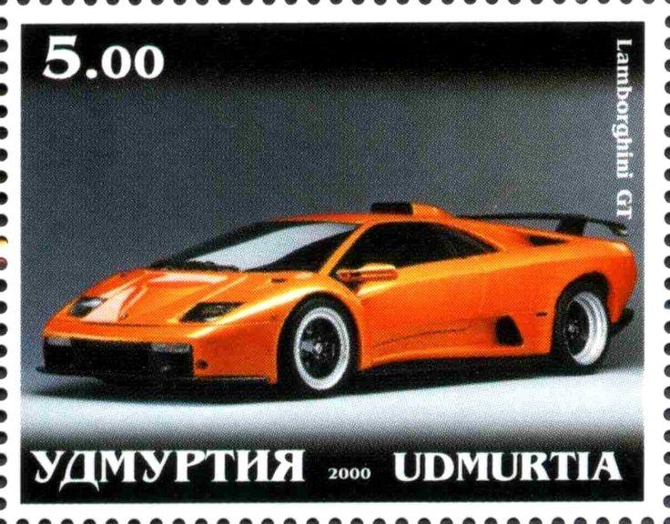 Stamp: Lamborghini GT (Cinderellas) (Udmurtia) Col:UD 2000-01/8