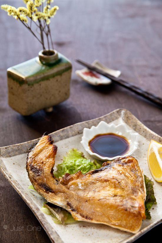 Hamachi Kama (Grilled Yellowtail Collar) | JustOneCookbook.com