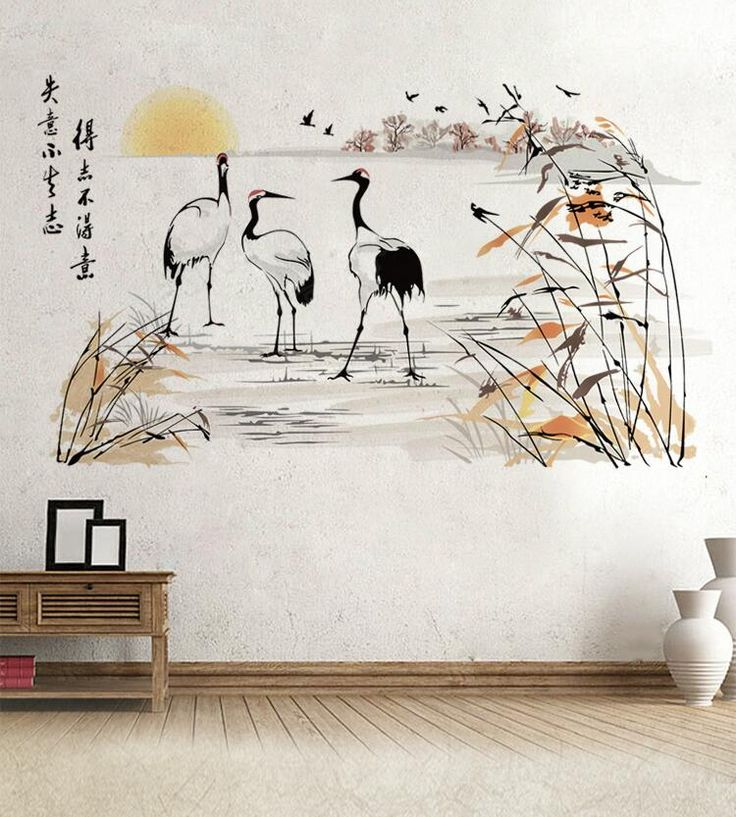 Extra Large Size Chinese Painting Vinyl Wall Decals For Living Room Bedroom Stickers Dining TV Sofa Back Wallpapers #Affiliate