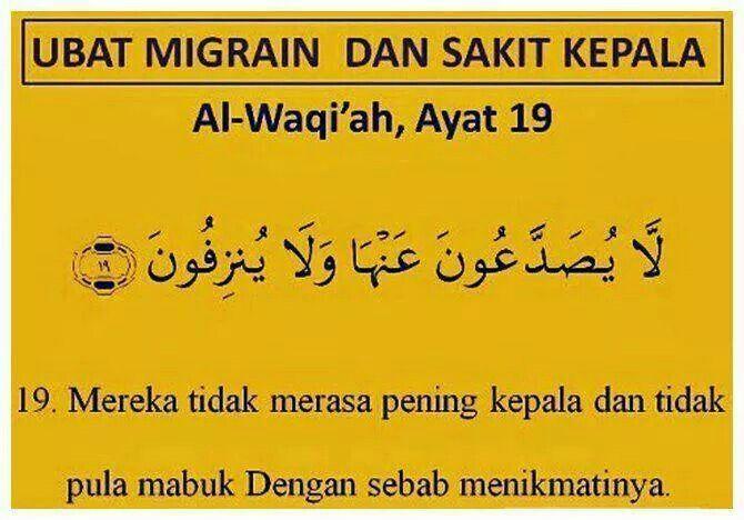 Doa for migraine  headache