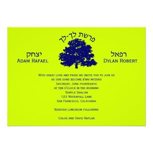Cheap Invitations Bar Mitzvah