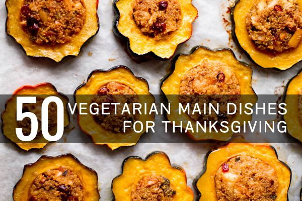 50 Vegetarian Main Dishes for Thanksgiving from Oh My Veggies (and thanks for including my recipe!)