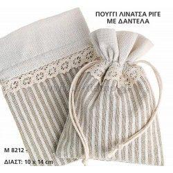 Πουγκί Λινάτσα Ριγέ με Δαντέλα  Διάσταση:10Χ14cm
