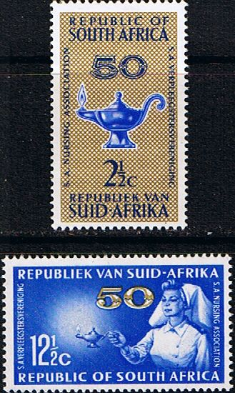 South Africa 1964 Nursing Association Set Fine Mint SG 256 7 Scott 304 5 Condition Fine MNH Only one post charge