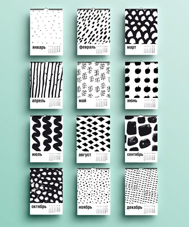 Elige un calendario para 2015 singular graphic design - Disenos de calendarios ...