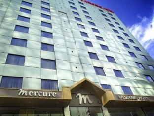Mercure Welcome Melbourne-265 Little Bourke Street, Melbourne CBD, Melbourne, Australia #HotelDeals #Melbourne #Australia #Mercure Welcome Melbourne