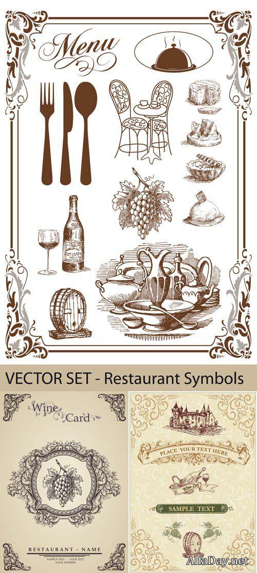 Карточки и шаблоны для меню ресторана - Вино, винтажные элементы для дизайна, векторный клипарт