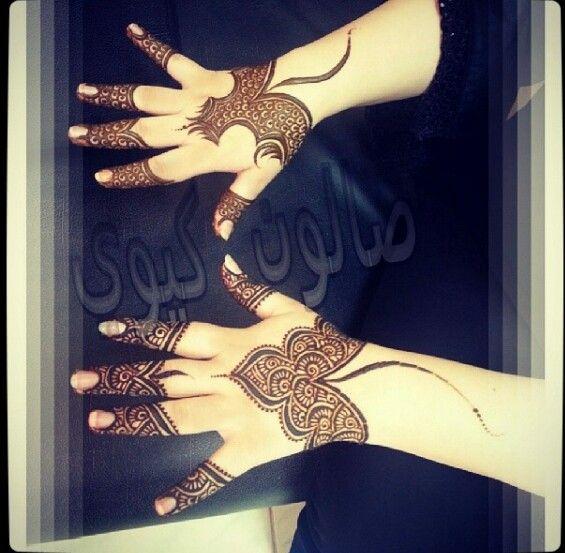 Arabic henna1