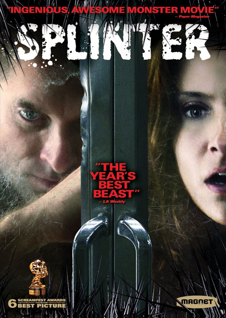 Splinter (2008 film) (1)