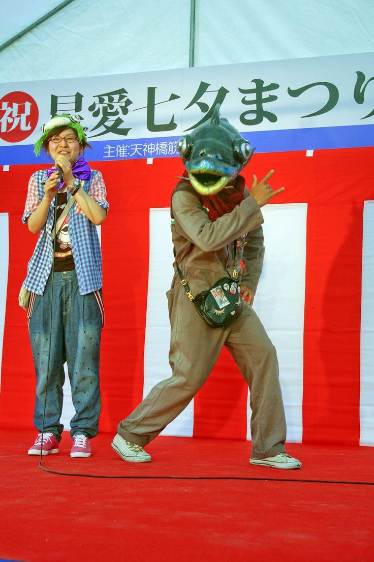 http://ameblo.jp/hangyo-kun/entry-11575186287.html