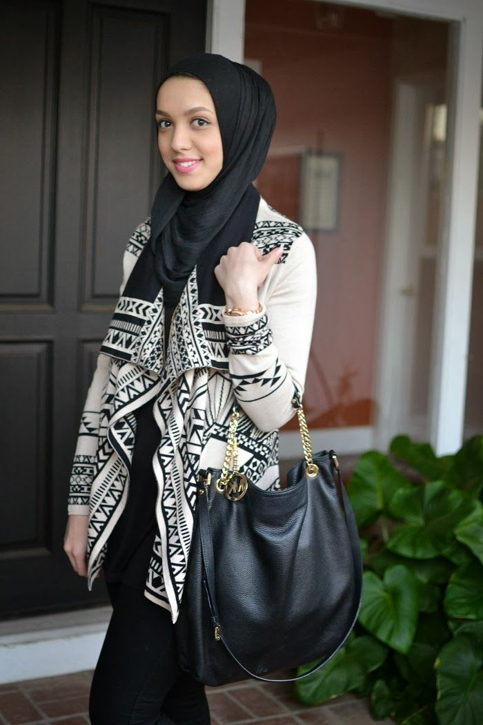 Directional Yet Demure Clothing For The Cool Modern Woman: 10 Best Images About Muslim Women Professional Attire On