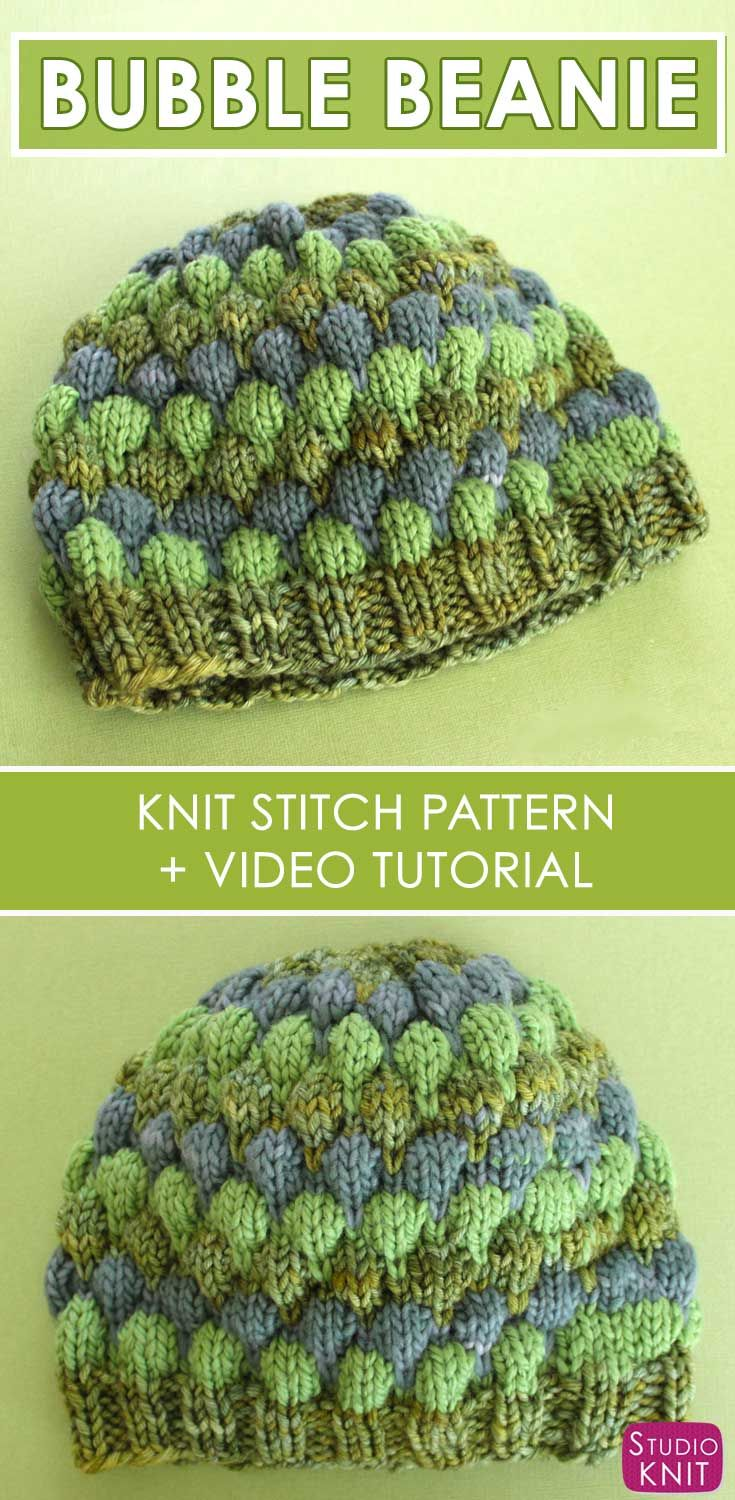 Learn how to Knit this super cute Bubble Stitch Beanie Hat with free Knitting Pattern and video tutorial by Studio Knit. #knithat
