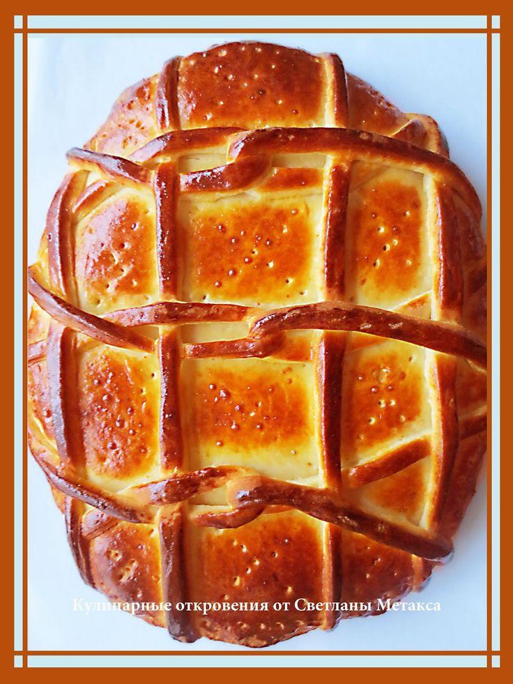 КУЛИНАРНЫЕ ОТКРОВЕНИЯ ОТ СВЕТЛАНЫ МЕТАКСА: Пирог с яблочным джемом. Яблочный джем