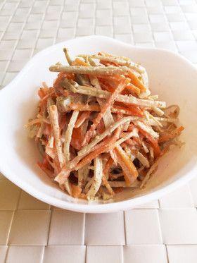 簡単!ごぼうと人参のサラダ。ごまマヨ風味 by まこさんど ...